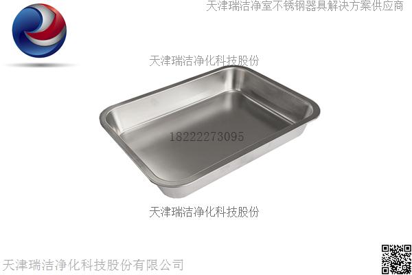 304不锈钢方盘