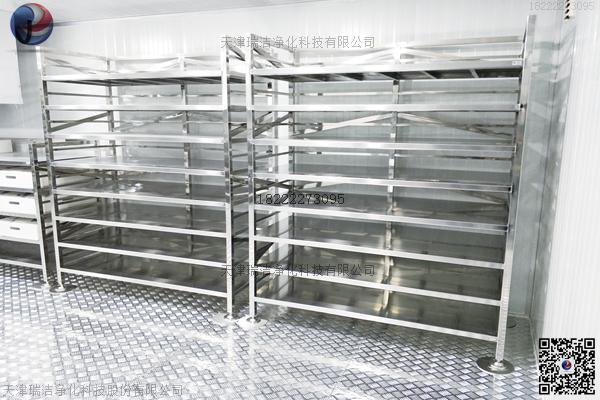生物制药厂冷库称重货架