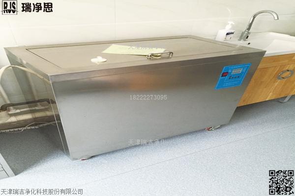 RJ-超声波清洗机-12