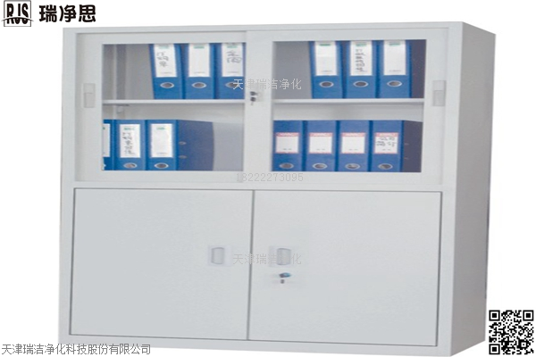 RJ-文件柜-01