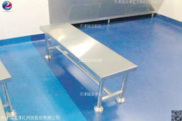 RJ-不锈钢凳-04