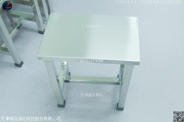 RJ-不锈钢凳-03