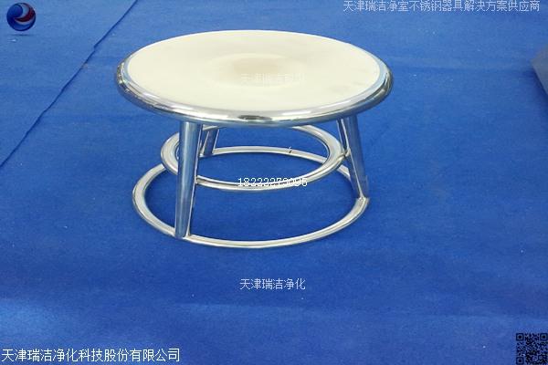 RJ-不锈钢凳-05