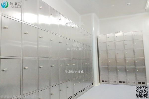 RJ-通风鞋柜-15