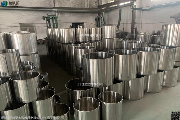 316L不锈钢桶