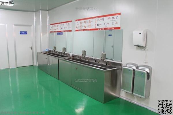 感应柜式洗手消/毒池