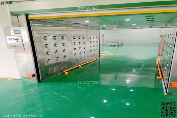 货淋室  自动门货淋室