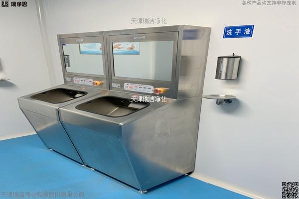 洗手烘干一体机